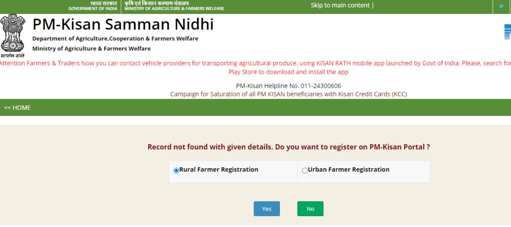 Pm Kisan Registration - Rural or urban